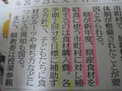 Img_0684_2