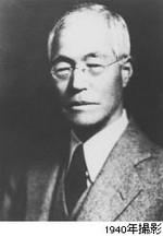Kwanichi_asakawa