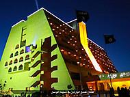 Isishotel