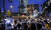 Japanprotest2_3304120b