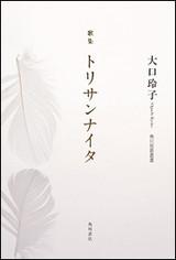201104000122