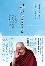 Book_141016