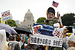 Japansecurityprotest