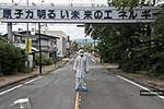 Fukushimanuclearpropaganda_jpg_990x
