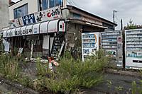 3051736slides6seeinsidefukushimafou
