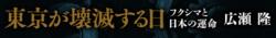 J12_2