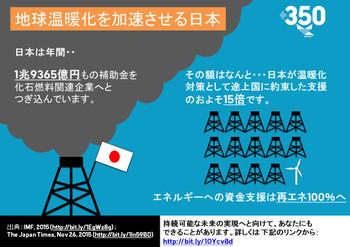Infographic350_jpn