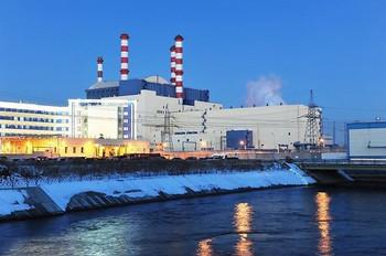 Atomineelektrinerusijoje69901576