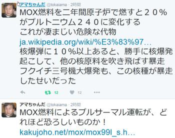 Screenshot497