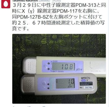 Screenshot1156
