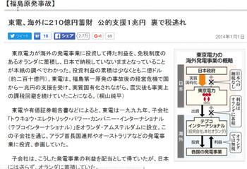 Screenshot1169
