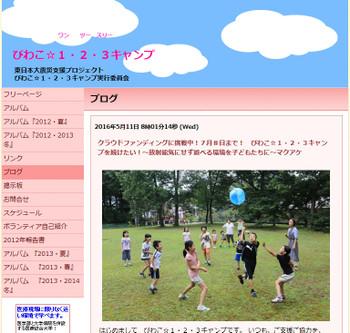 Screenshot1264