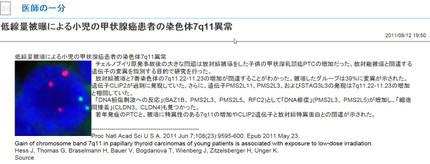 Screenshot1764