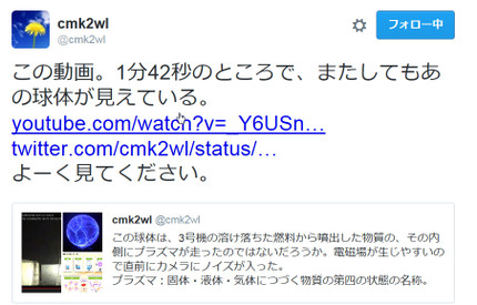 Screenshot1782