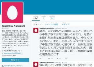 Screenshot2690