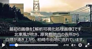 Screenshot3204