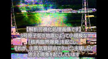 Screenshot3207