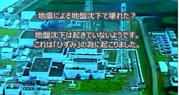 Screenshot3210