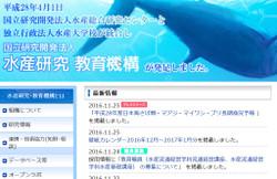 Screenshot3214_2