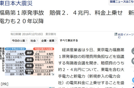 Screenshot3301