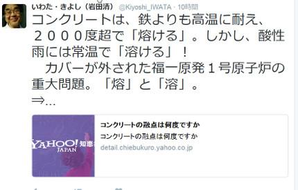 Screenshot3310