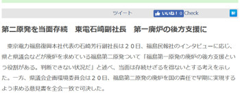 Screenshot3523