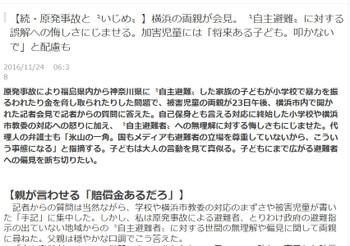 Screenshot3545_2