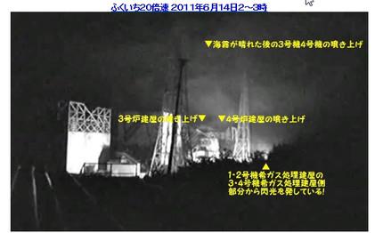 Screenshot3553_2