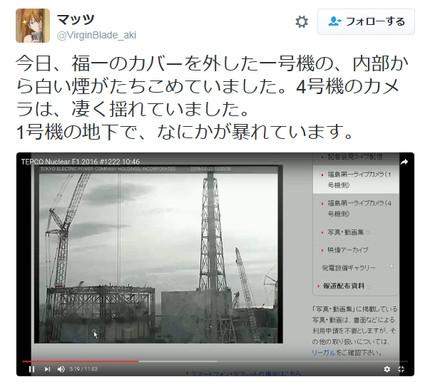 Screenshot3557