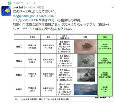 Screenshot4486