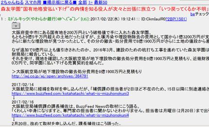 Screenshot4724