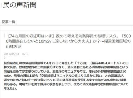 Screenshot6437