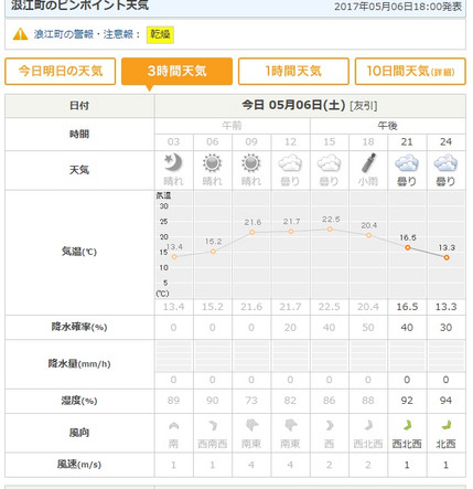 Screenshot6466