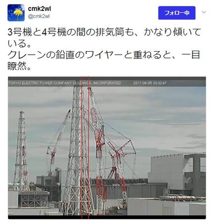 Screenshot6636