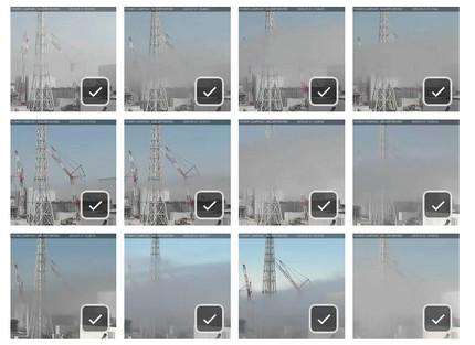 Screenshot6639