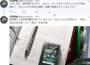 Screenshot7107