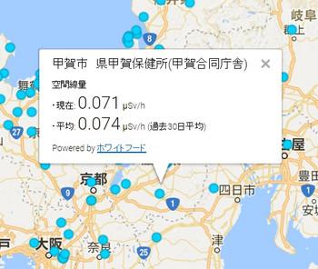 Screenshot7610