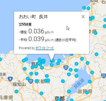 Screenshot7611