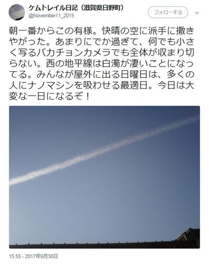 Screenshot7657