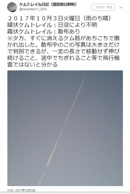 Screenshot7680