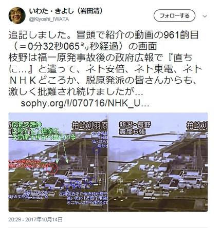 Screenshot7761