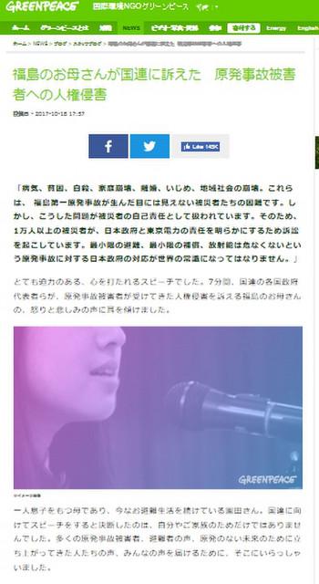 Screenshot7778