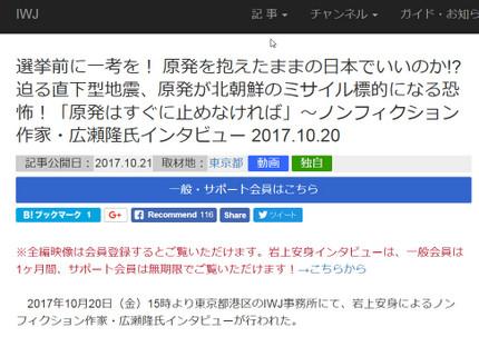 Screenshot7801