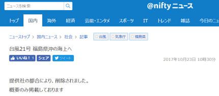 Screenshot7823