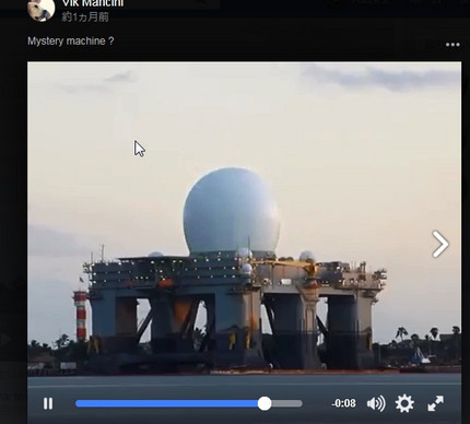Screenshot7847