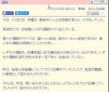 Screenshot7848