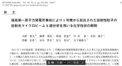 Screenshot7886