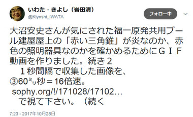 Screenshot7902