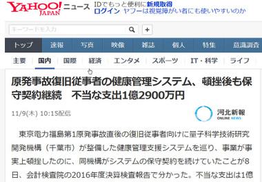 Screenshot8017