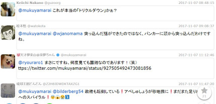 Screenshot8024
